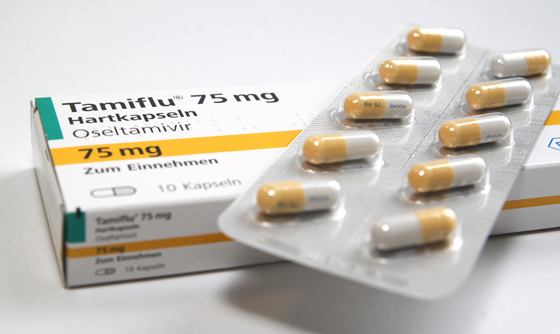 Image of Tamiflu 75mg german, courtesy of Wikimedia