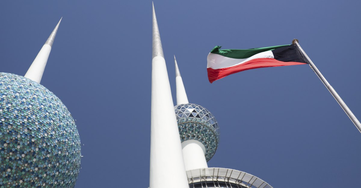 Kuwait Flag and Towers