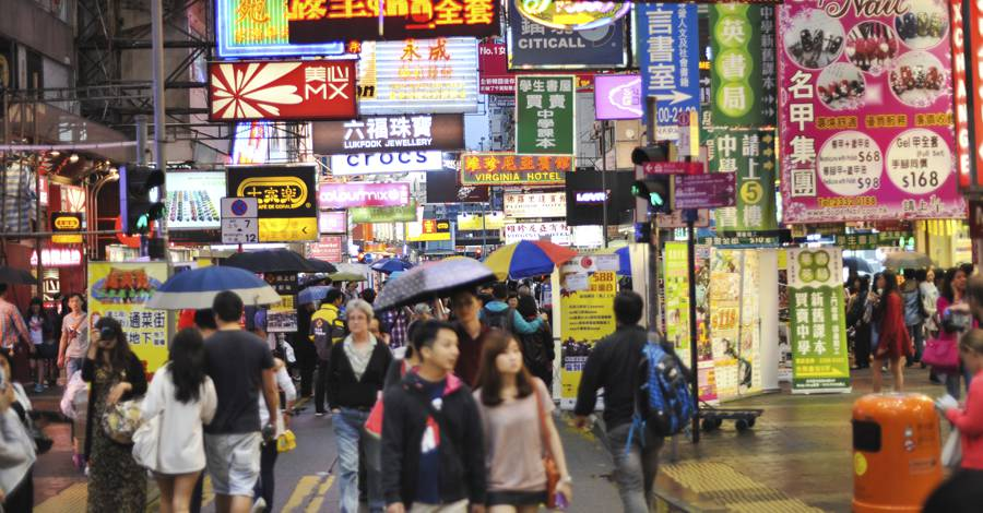 Hong Kong is a popular destination that has some special requirements.