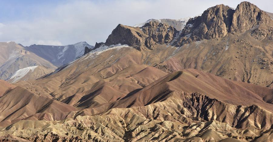 Turkmen Mountains