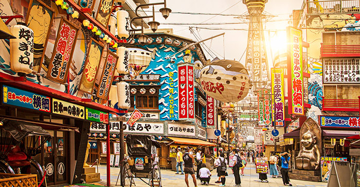 Japan is one of the many jewels of Asia. You may not need a visa, but make sure you passport is ready before you go.