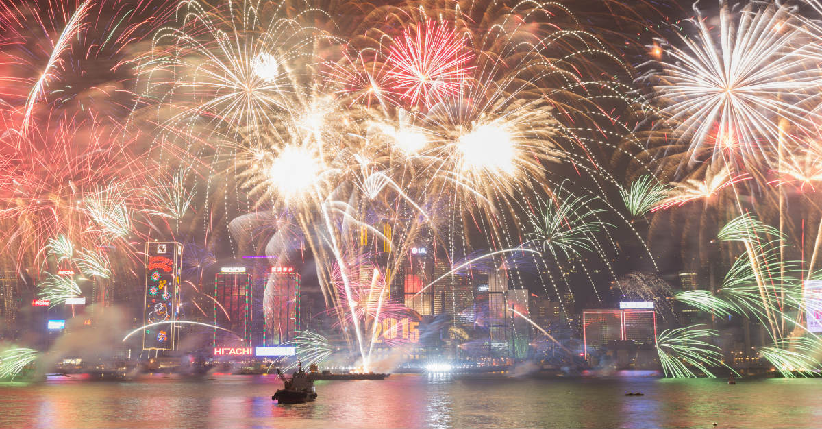 Victoria Harbour in Hong Kong lights up for a half hour show during the Lunar New Year.
