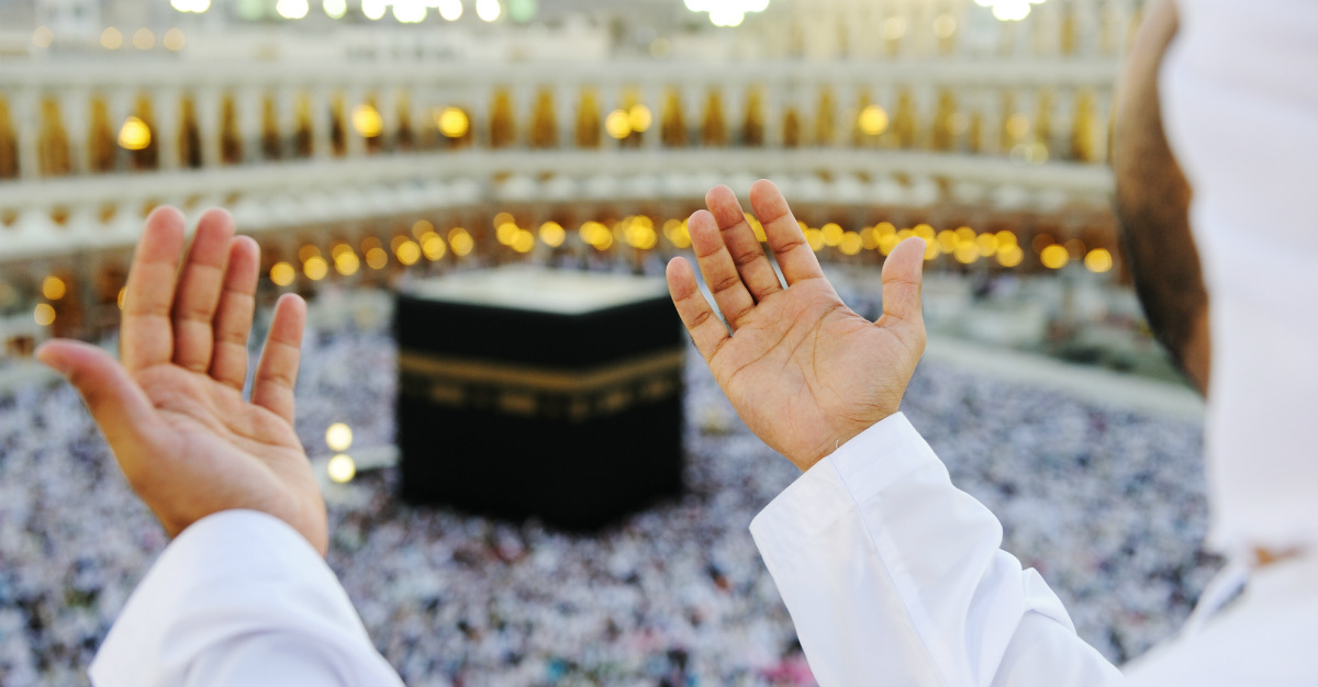 The religious pilgrimage is most populated annual event in the world.