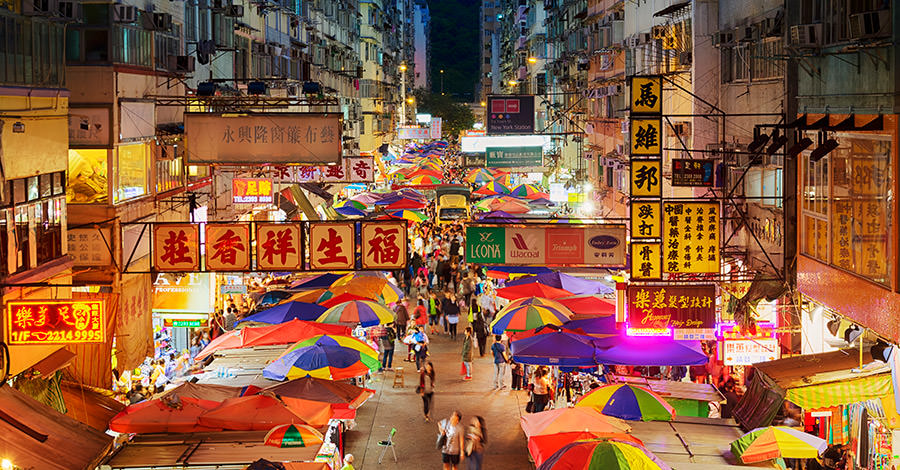 As an autonomous region within China, Hong Kong has much to offer. Make sure you travel safely with vaccine information from Passport Health.