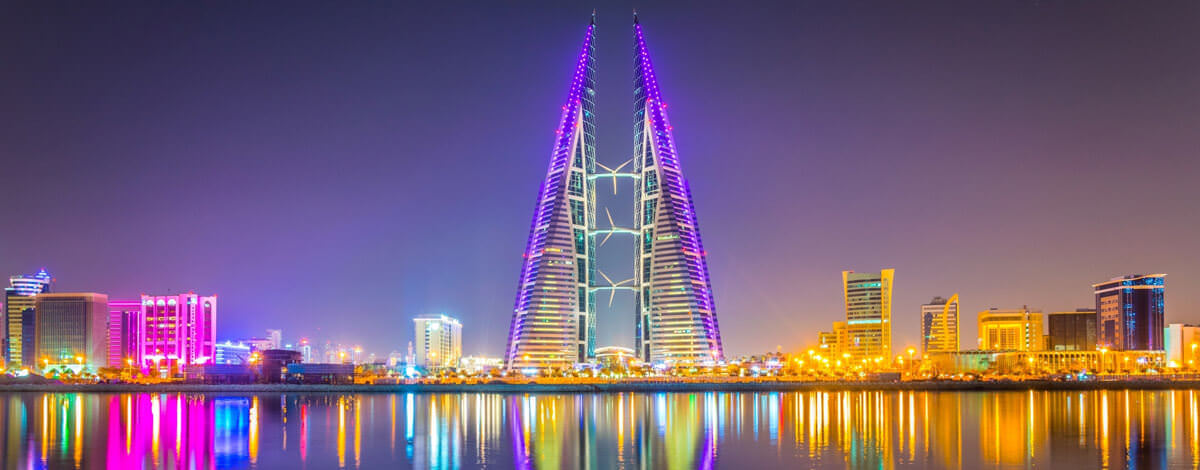 A visa is required for entry into Bahrain. Get your's today!