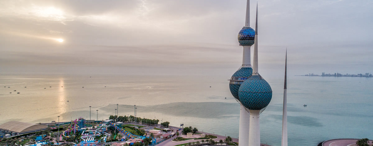 A visa is required for entry into Kuwait. Get your's today!