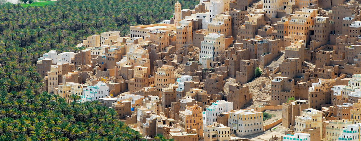 A visa is required for entry into Yemen. Get your's today!