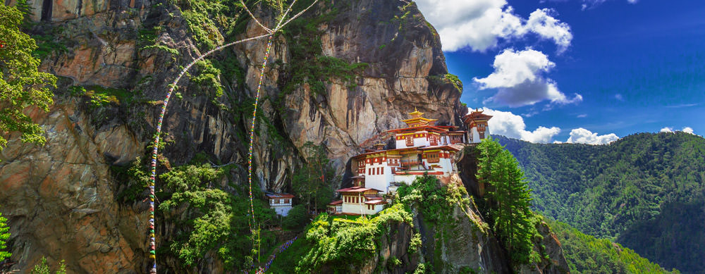 Cities on hillsides and amazing views highlight Bhutan. Enjoy them worry-free with immunizations and more from Passport Health.