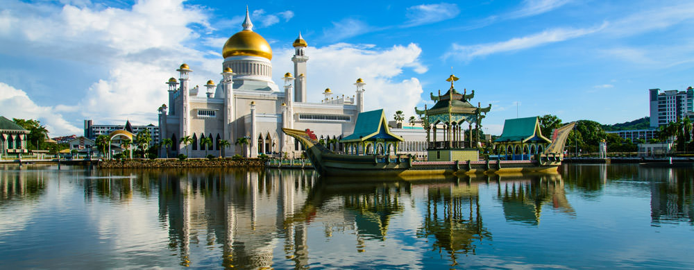 Travel safely to Brunei with Passport Health's travel vaccinations and advice.
