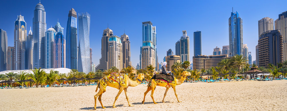Travel safely to the United Arab Emirates with Passport Health's travel vaccinations and advice.