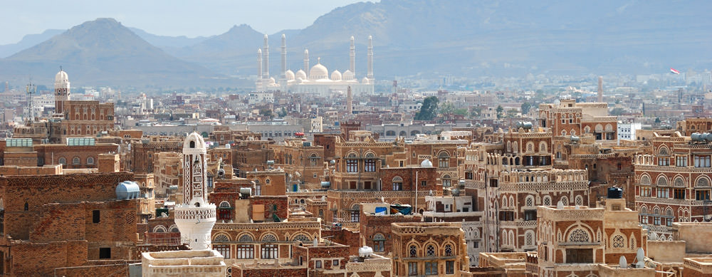 Despite its problems, Yemen is a fantastic destination for many travelers. Stay protected from infection with vaccines and more available at Passport Health.