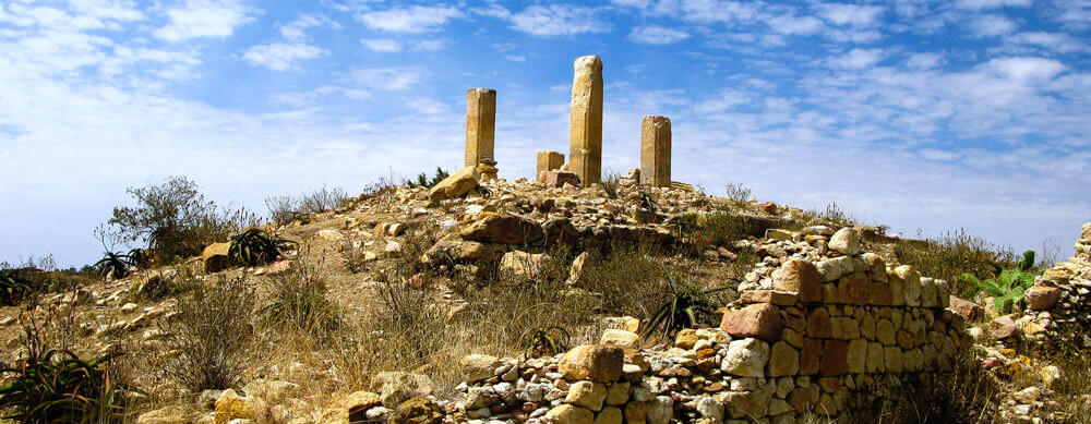 Ruins and history make Eritrea a top travel destination. See them without worries with Passport Health's travel vaccines and advice.