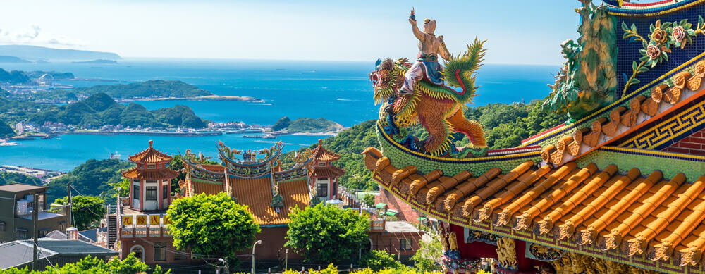 Historic buildings and serene places meet to create an amazing destination in Taiwan. Enjoy your trip with travel advice and immunizations from Passport Health.